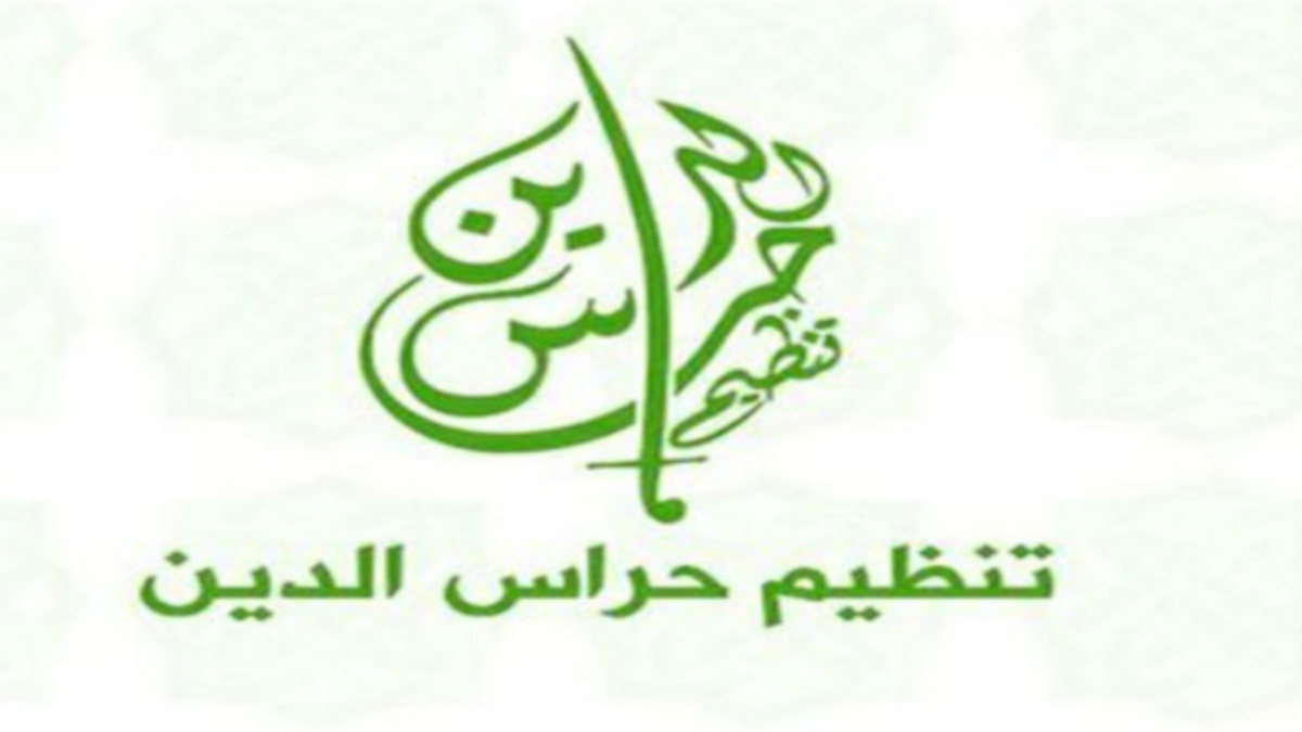 Hurras-Al-Deen-and-the-conflict-with-Jabhat-Al-Nusra