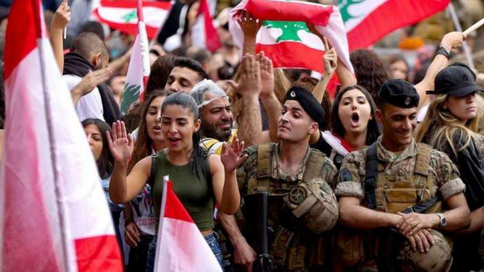 مظاهرات بيروت