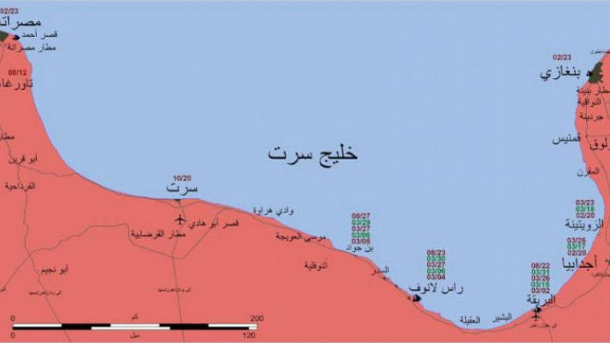 خليج سرت ليبيا